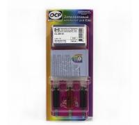 Заправочный комплект OCP (C/M/Y 795) для картриджей CANON CL-38/41 COLOR, 3х5 мл