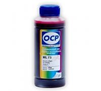 Чернила OCP ML73 ( light magenta )