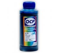 Чернила OCP C76 ( cyan )