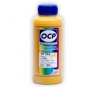 Чернила OCP YP102 ( yellow pigment )