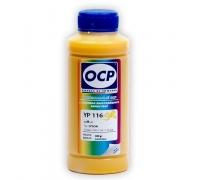 Чернила OCP YP116 ( yellow )