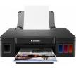 Принтер Canon PIXMA G1411 с СНПЧ