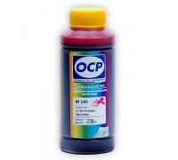 Чернила OCP M143 ( magenta )