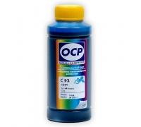 Чернила OCP C93 ( cyan )