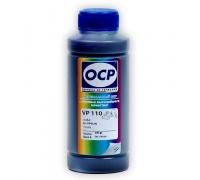 Черниал OCP VP110 ( blue )