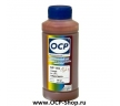 Чернила OCP OP110 ( orange pigment )
