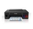Принтер Canon PIXMA G1400 с СНПЧ