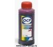 Чернила OCP 169 M ( magenta )