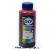 Чернила OCP M140 ( magenta )