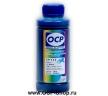 Чернила OCP CP115 ( cyan pigment )