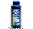 Чернила OCP BKP111 ( matte black )