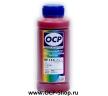 Чернила OCP RP110 ( red )