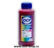 Чернила OCP MP110 ( magenta )