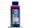 Чернила OCP M72 ( magenta )