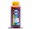 Чернила OCP Y93 ( yellow )