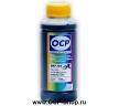 Чернила OCP BKP249 ( black pigment )
