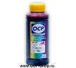 Чернила OCP M120 ( magenta )