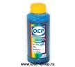 Чернила OCP CP272 ( cyan )
