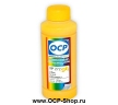 Чернила OCP YP272 ( yellow pigment )