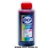 Чернила OCP M144 ( magenta )