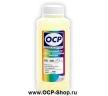 Промывочная жидкость OCP RSL